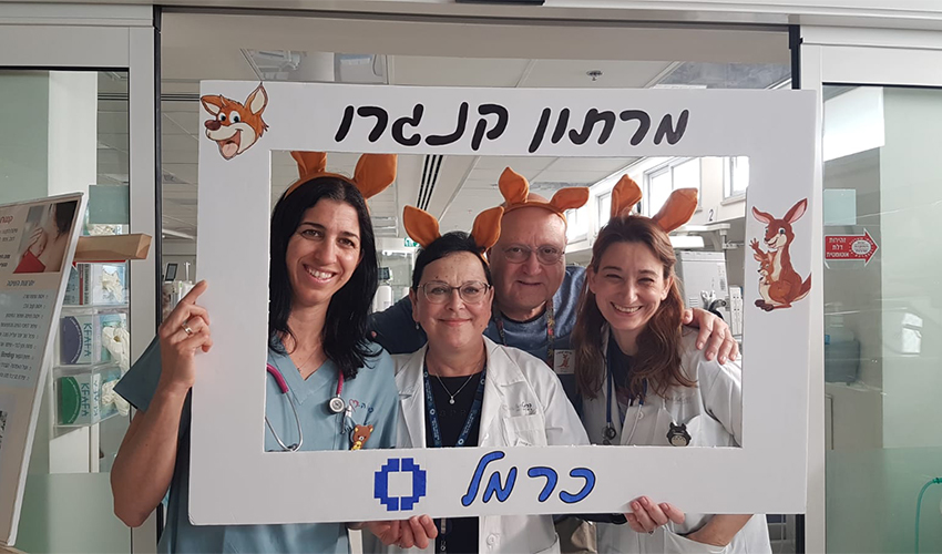צוות הפגייה של המרכז הרפואי כרמל במרתון קנגורו (צילום: דוברות המרכז הרפואי כרמל)