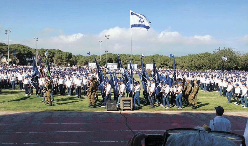 """טקס יום הזיכרון בבית הספר הריאלי (צילום: יח""""צ)"""