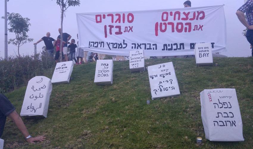 """מיצג """"כיכר המתים"""" בהפגנת ארגוני הסביבה (צילום: אלה אהרונוב)"""