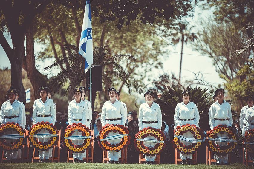 יום הזיכרון בחיפה