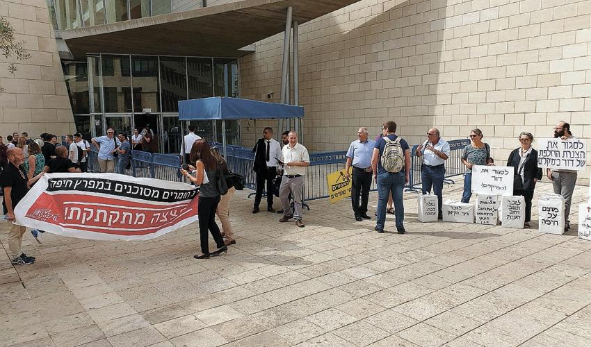 הפגנה מול בית המשפט בחיפה נגד דור כימיקלים (צילום: בועז כהן)