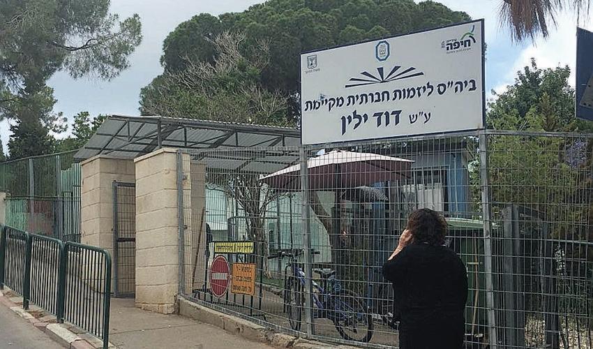 בית הספר דוד ילין (צילום: שושן מנולה)