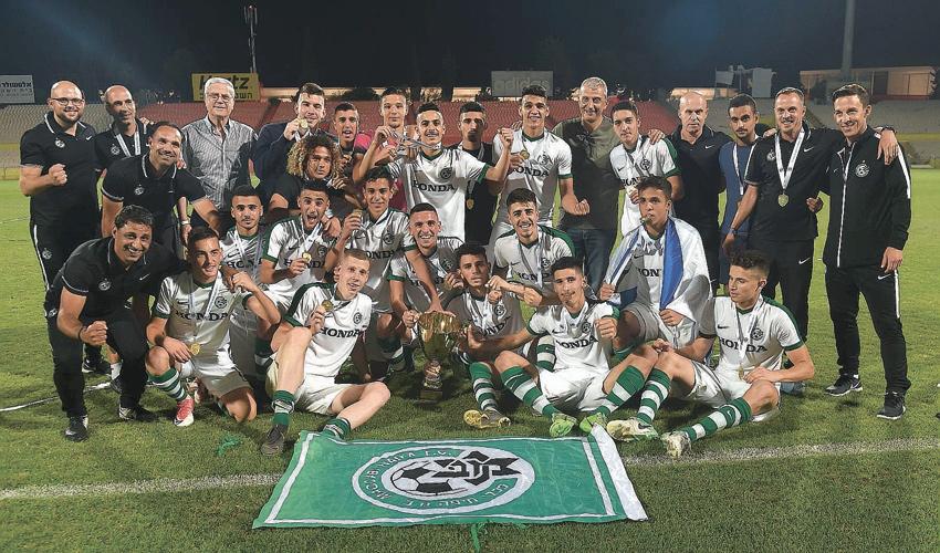 קבוצת נערים א' של מכבי עם גביע המדינה. אחת מנקודות האור הבודדות (צילום מכבי חיפה האתר הרשמי)