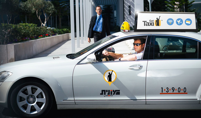 מונית ספיישל (צילום: רונן בוידק)