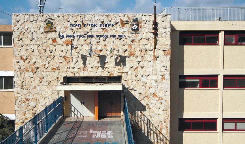 """בית הספר אמי""""ת בנות - עירוני ו' (צילום: קובי פאר)"""