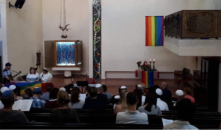 קבלת שבת גאה בליאו באק (צילום: קהילת אוהל אברהם)