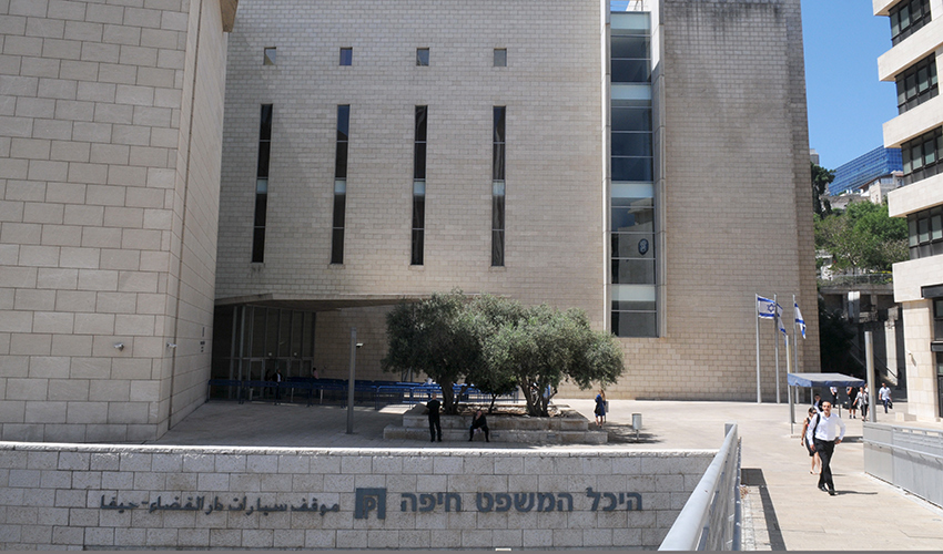 בית המשפט בחיפה (צילום: רמי שלוש)