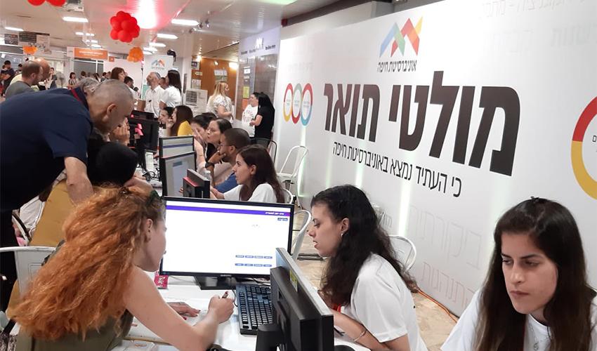 היום הפתוח באוניברסיטת חיפה (צילום: בילי ברוך)