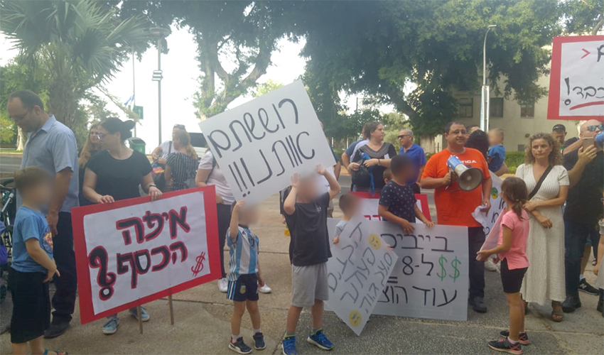 המחאה נגד מחירי הקייטנות מול בניין עיריית חיפה (צילום: אלה אהרונוב)