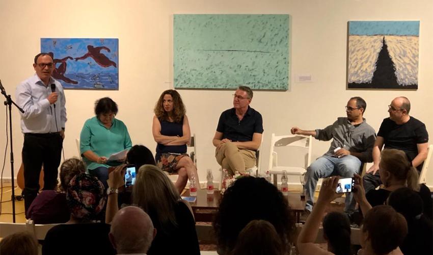 """האירוע לרגל ההוצאה לאור של הספר """"לומדים לשחק"""" של ברוך יעקבי (צילום: שושן מנולה)"""