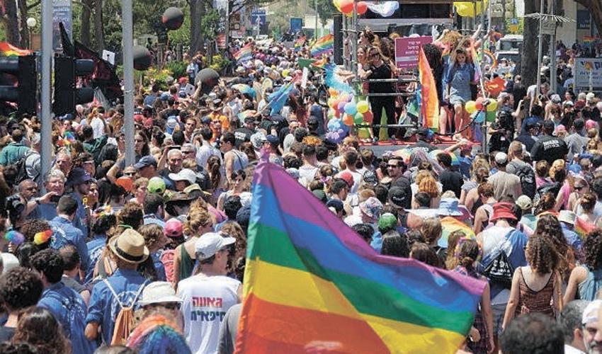 מצעד הגאווה (צילום: דוברות עיריית חיפה)