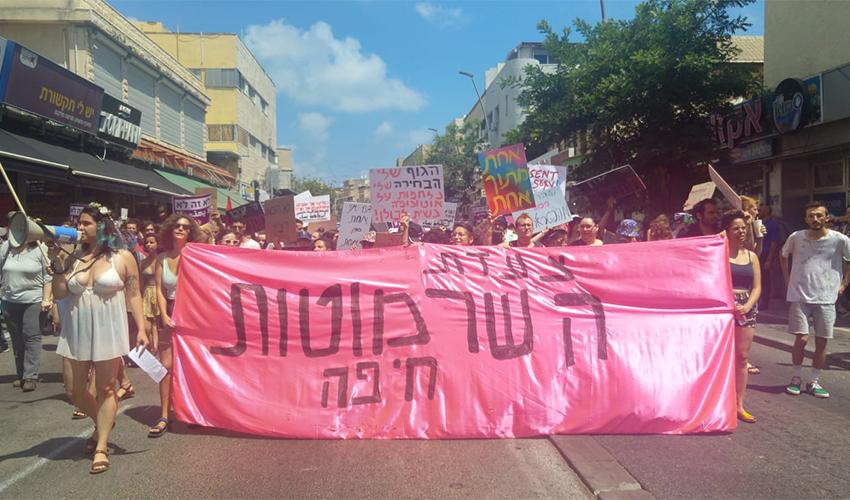 צעדת השרמוטות בחיפה (צילום: אלה אהרונוב)