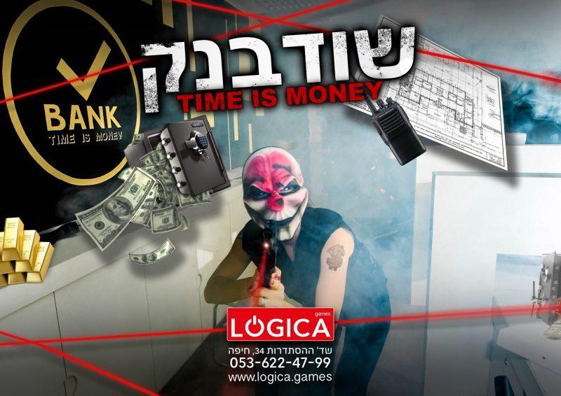 """חדר בריחה """"שוד בנק"""". צילום ועיצוב: Stas Kaminski."""