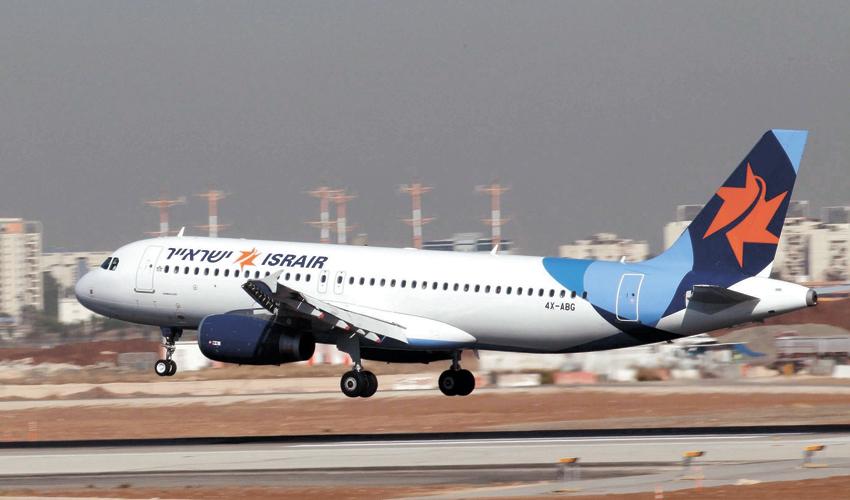 מטוס של חברת ישראייר (צילום: אלון רון)