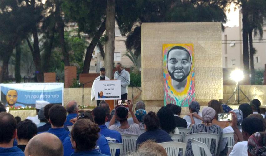 העצרת לזכרו של סלומון טקה (צילום: אלה אהרונוב)