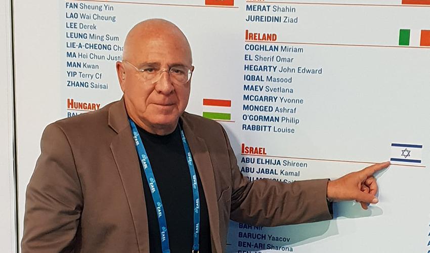 פרופ' אלי צוקרמן בכנס בוינה (צילום: דוברות המרכז הרפואי כרמל)