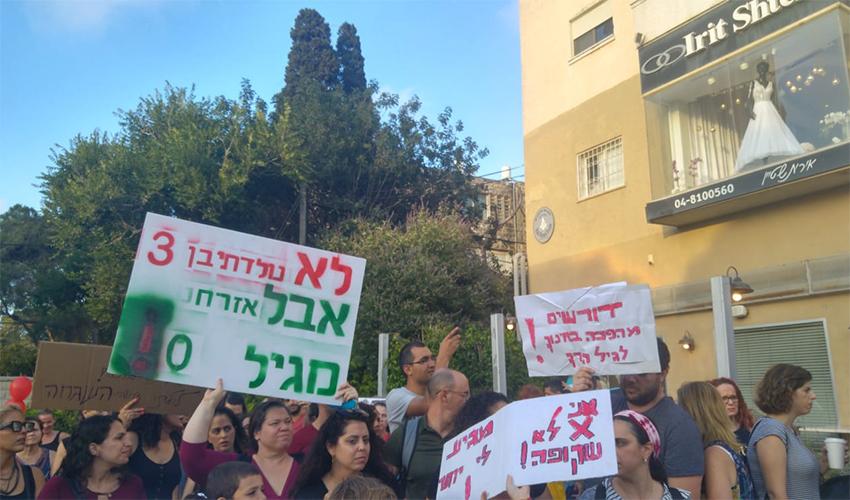 הפגנת ההורים נגד הפגיעה בילדים בגנים (צילום: אלה אהרונוב)
