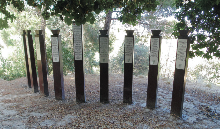 האנדרטה לזכרו של אורי בינמו (צילום: יוסי מזור)