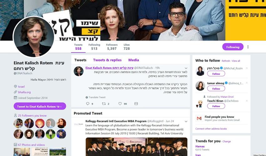 מתוך חשבון הטוויטר של ראש העיר חיפה עינת קליש רותם