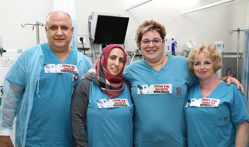 """שביתת האחים והאחיות בקריה הרפואית רמב""""ם (צילום: דוברות הקריה הרפואית רמב""""ם)"""