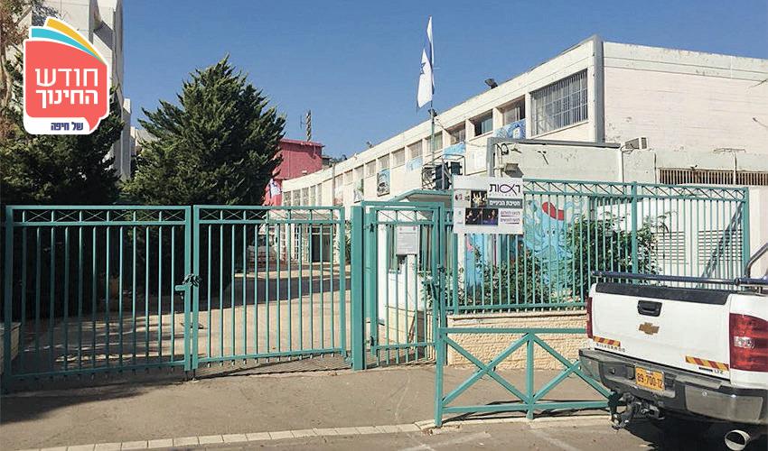 חטיבת הביניים בבית הספר רעות (צילום: שושן מנולה)
