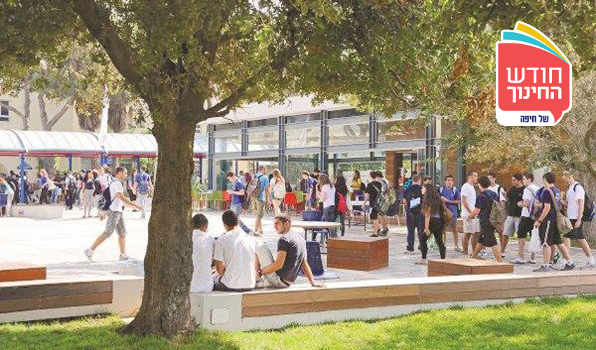 קמפוס בית בירם (צילום: בית הספר הריאלי)