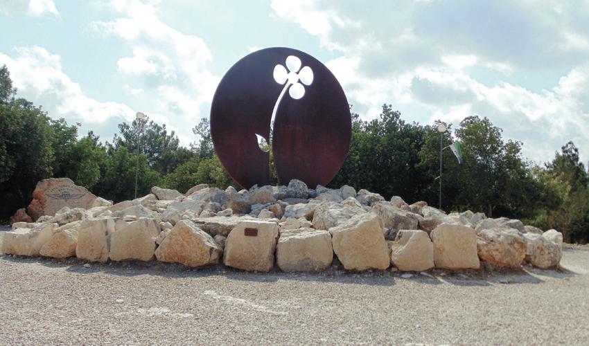 האנדרטה לזכרו של ראובן גלקין (צילום: יוסי מזור)