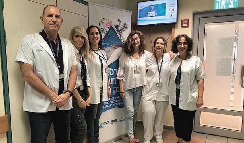 צוות המרכז לבריאות האשה במרכז הרפואי לין (צילום: דוברות שירותי בריאות כללית)
