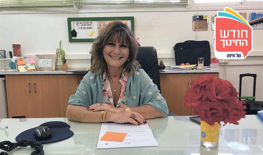 """מנהלת בית הספר אופקים סוזנה רייף. """"קשה לי דמיין את בית הספר בלעדיהם״ (צילום: שושן מנולה)"""