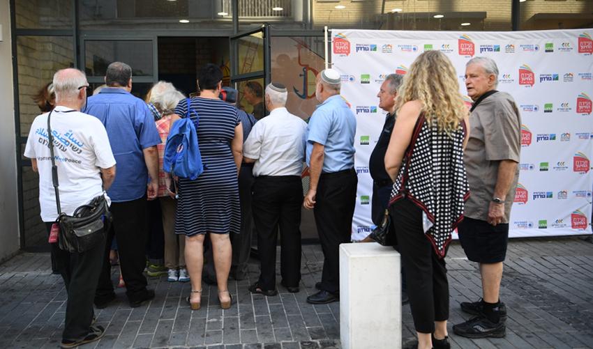 פתיחת ועידת החינוך של ערי ישראל (צילום: ראובן כהן)