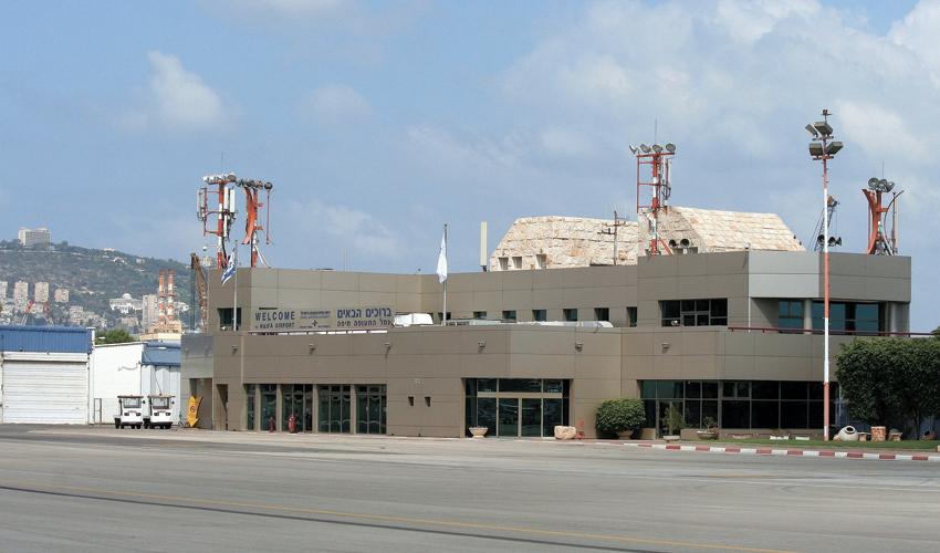 שדה התעופה בחיפה (צילום: Oyoyoy, Wikipedia CC-BY-SA-3.0)