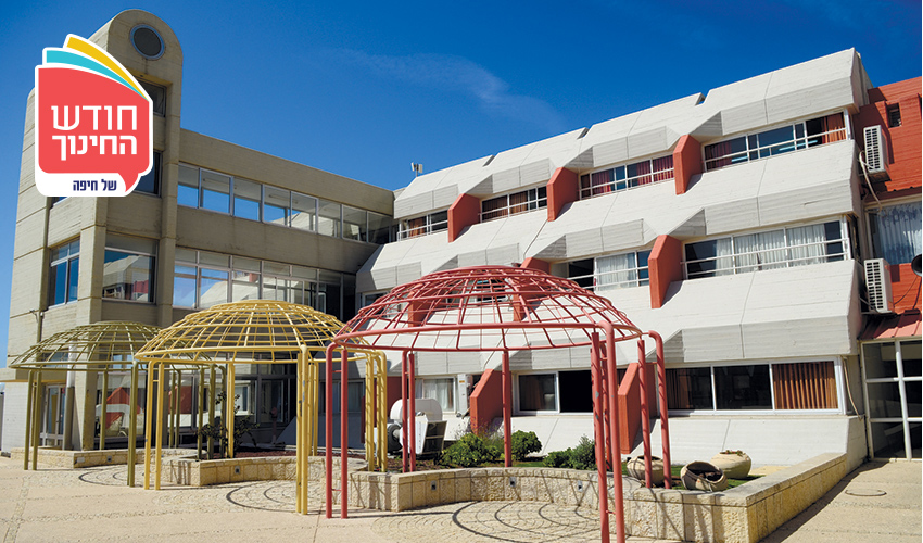 בית הספר ליאו באק (צילום: אריאל מזרחי)