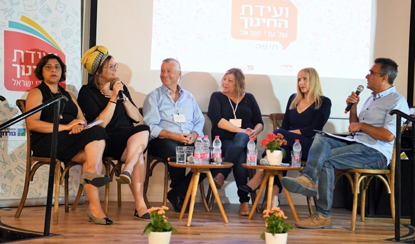 משתתפי הפאנל בנושא החינוך הפרטי מול החינוך הציבורי בחיפה (צילום: ראובן כהן)