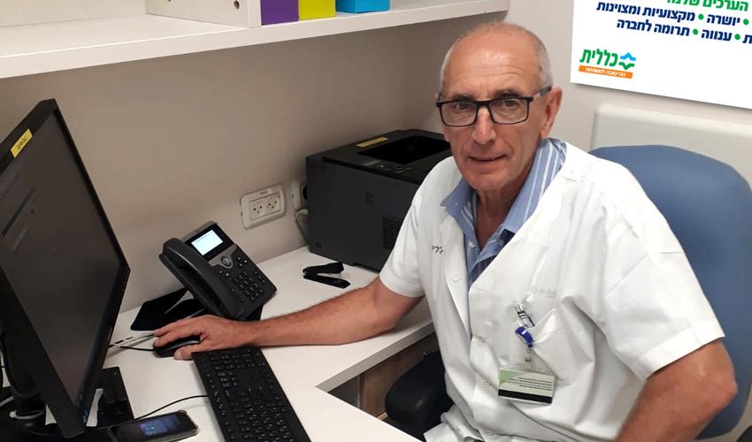 """ד""""ר אנטוניו קוטלר, מומחה בהמטולוגיה, במהלך מתן ייעוץ וירטואלי (צילום: דוברות שירותי בריאות כללית)"""