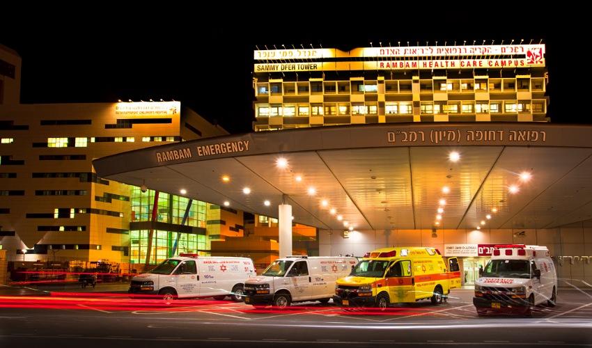 """חדר המיון בקריה הרפואית רמב""""ם (צילום: דוברות הקריה הרפואית רמב""""ם)"""