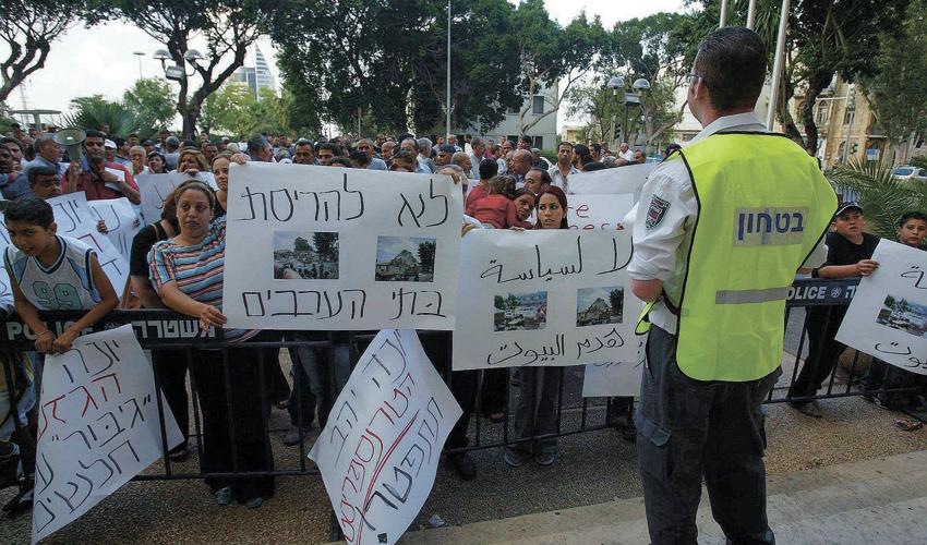 הפגנה של ערביי חיפה (צילום: ג'יני)