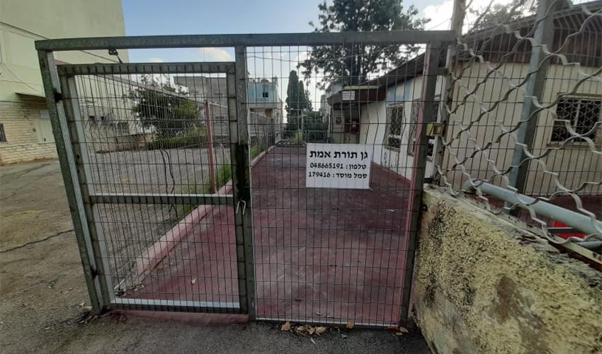 הגן של ארגון תורת אמת ברחוב ברזילי 8 (צילום: עדי פרזס)