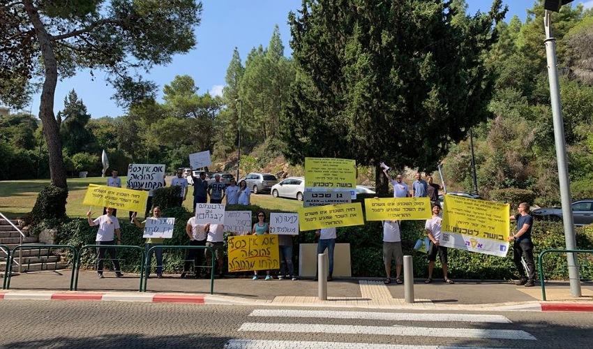 ההפגנה של חברי ארגון סגל ההוראה בטכניון