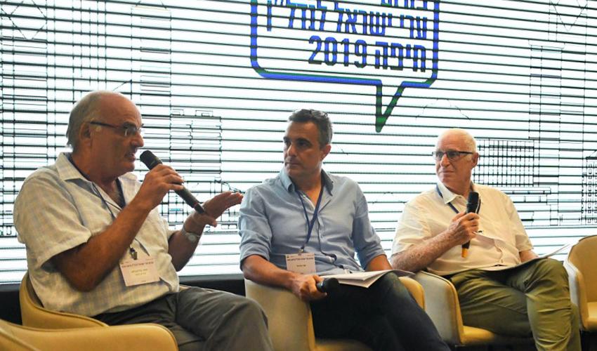 דיון בנושא שדה התעופה בחיפה (צילום: ראובן כהן)