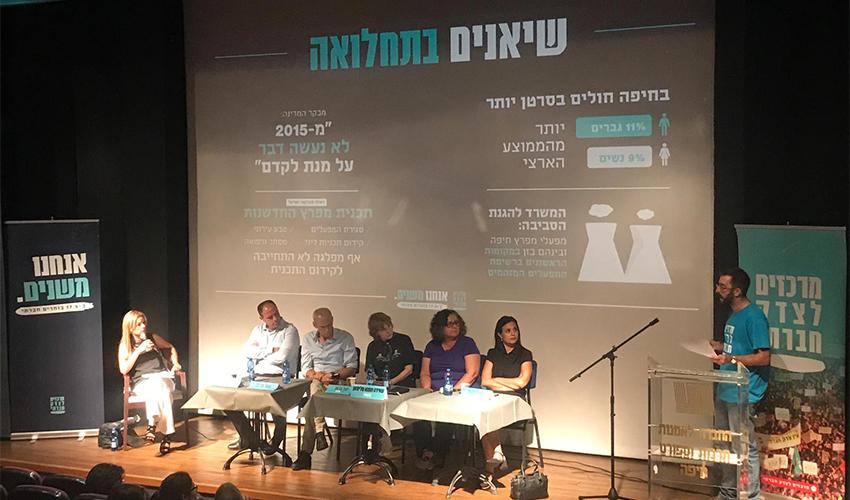 משתתפי פאנל הבחירות החברתי של חיפה (צילום: המרכז לצדק חברתי)