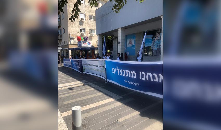 """קבוצת """"קוריאנים שאוהבים יהודים ומתפללים בשביל ישראל"""", הבוקר במרכז הכרמל"""