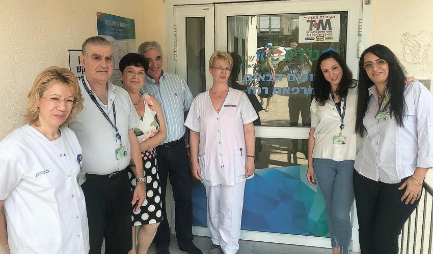 צוות המרפאה ברמות רמז (צילום: דוברות שירותי בריאות כללית)