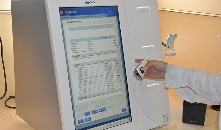 מערכת ה-e plex במרכז הרפואי כרמל (צילום: אלי דדון)