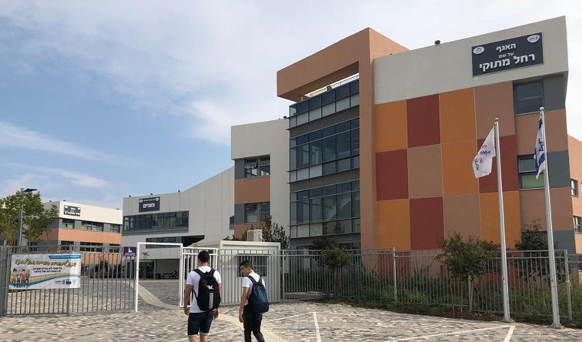 בית הספר חוגים (צילום: שושן מנולה)