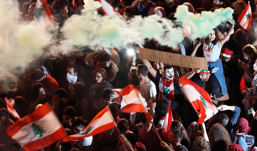 הפגנות בלבנון (צילום: אי.פי)