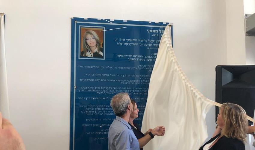עינת קליש רותם מסירה את הלוט מעל השלט לזכרה של רחל מתוקי (צילום: שושן מנולה)