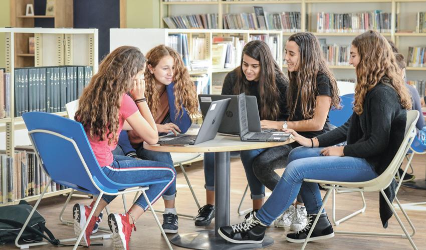 תלמידים בליאו באק (צילום: יפית שקאלו)