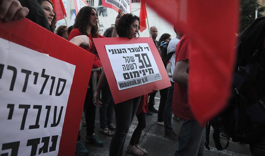 הפגנת 1 במאי בחיפה (צילום: רמי שלוש)