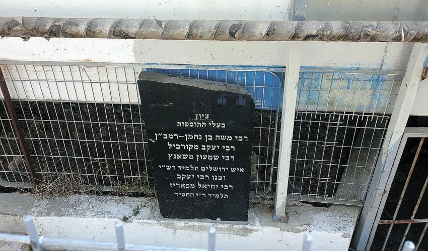 המצבה בחיפה אל־עתיקה. מי הניח אותה?
