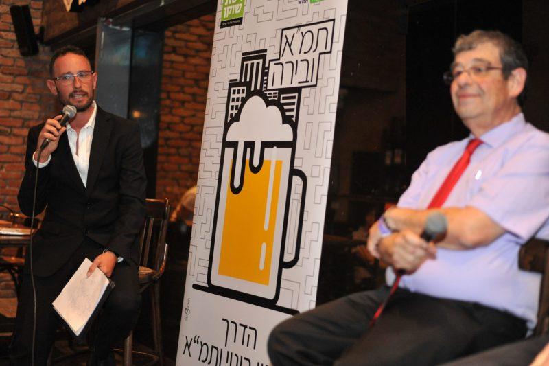 """אירוע התמ""""א והבירה בחיפה. צילום: רמי שלוש"""